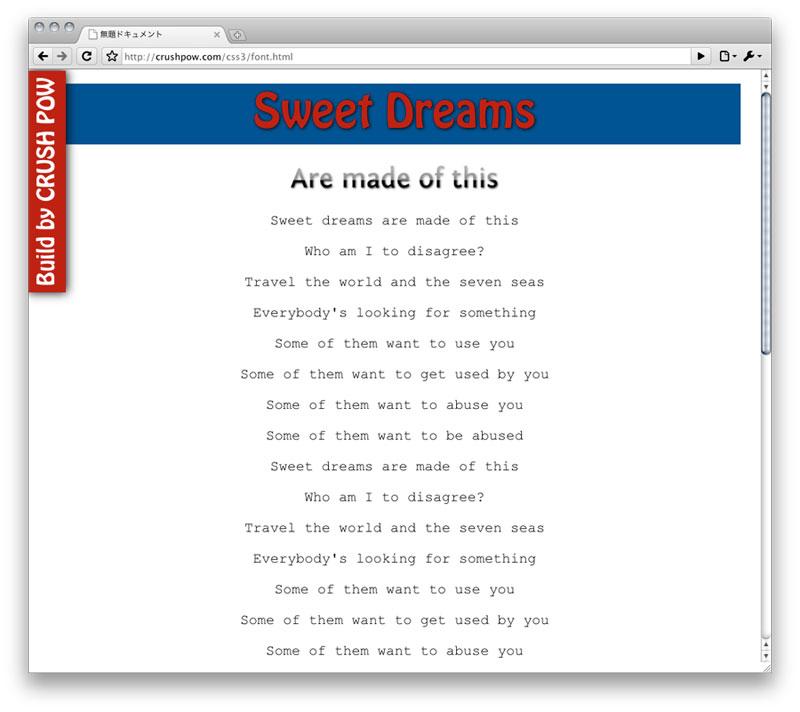 CSS3で組んだスクリーンショット