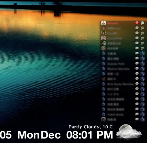 デスクトップクリーンショット