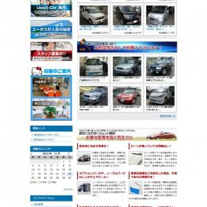 【公式】ユーポス中環堺店|中古車の買取りは大阪府全域をサポート!中古車も好評販売中です!